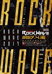 RW2016_B2_poster